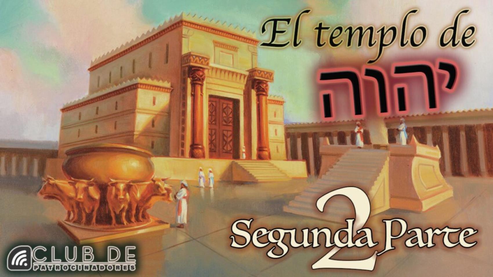 CP_19 - El templo de YHWH-2