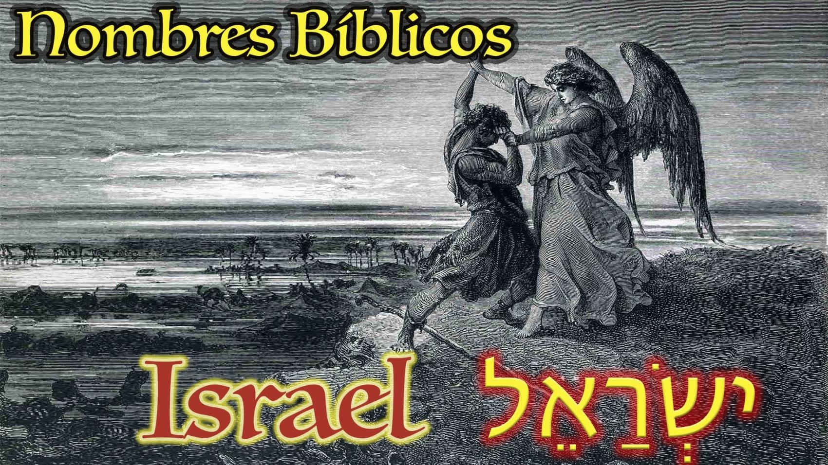 nombres biblicos-Israel
