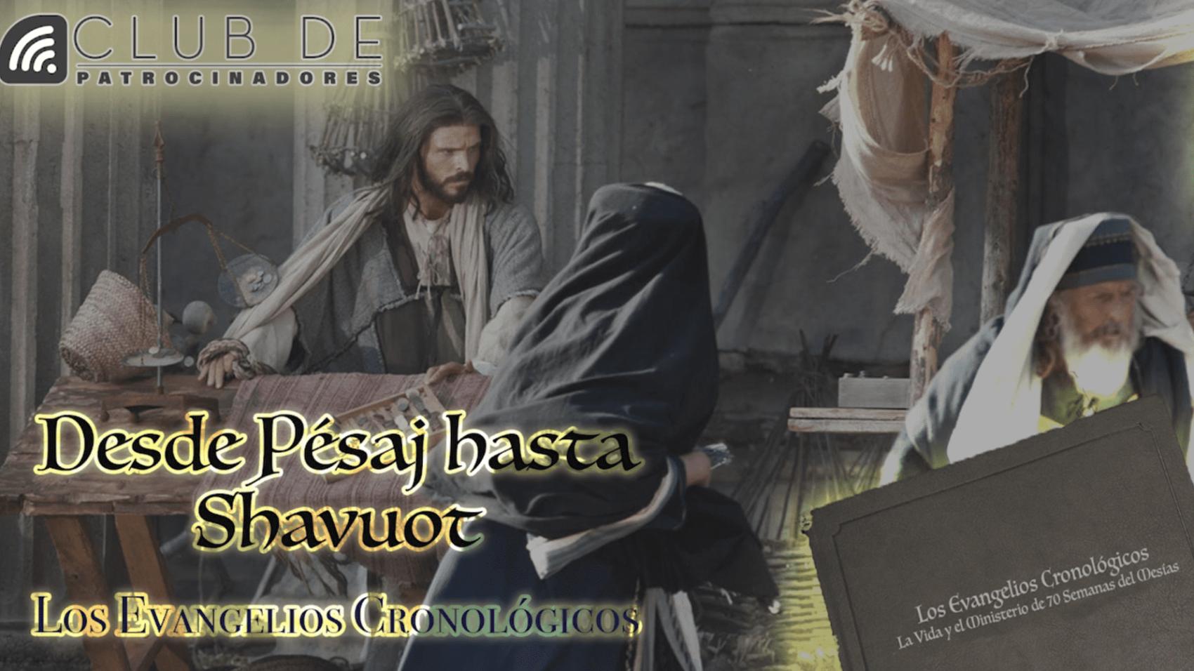 Desde Pesaj