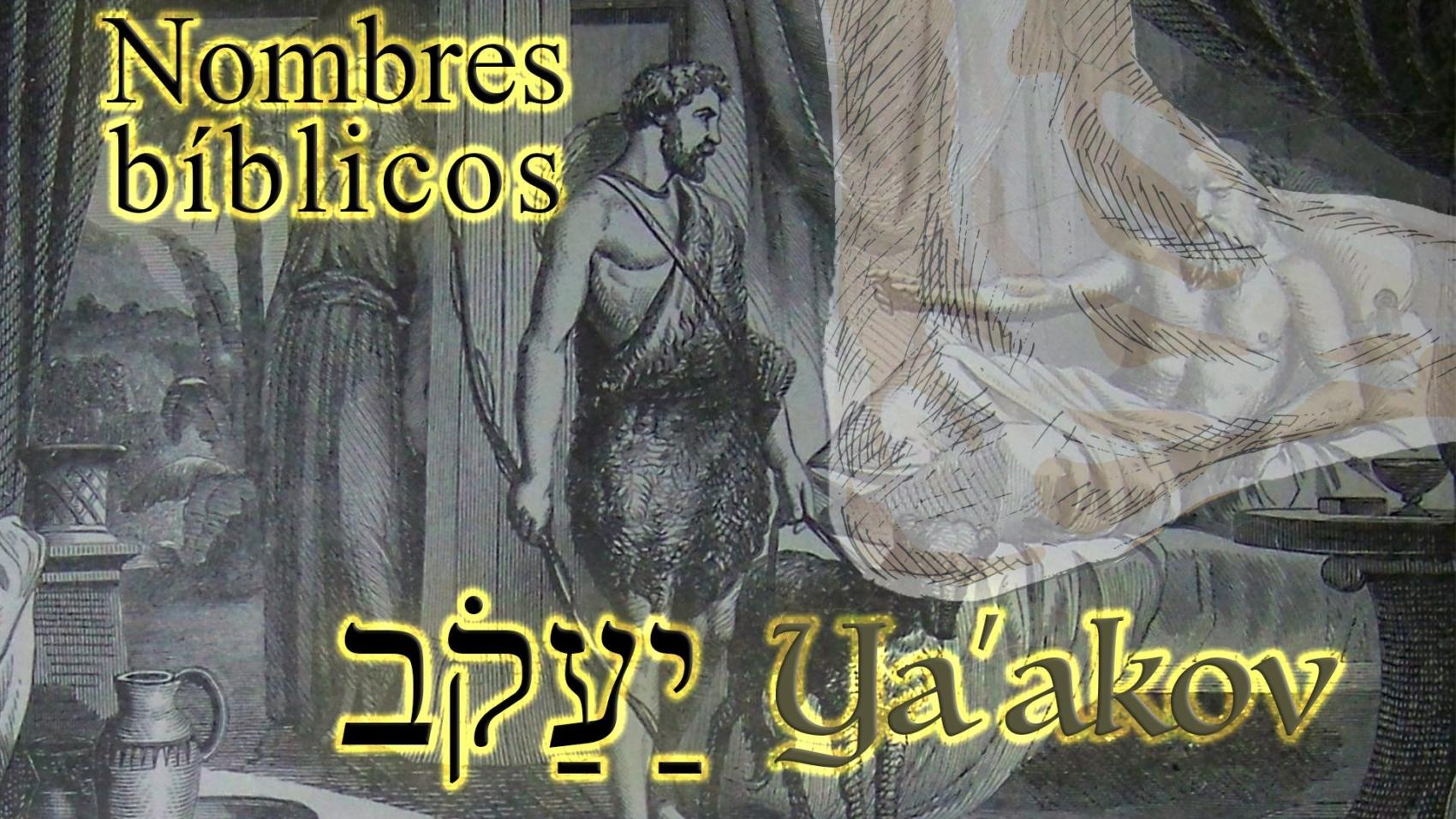 blog-ya'akov